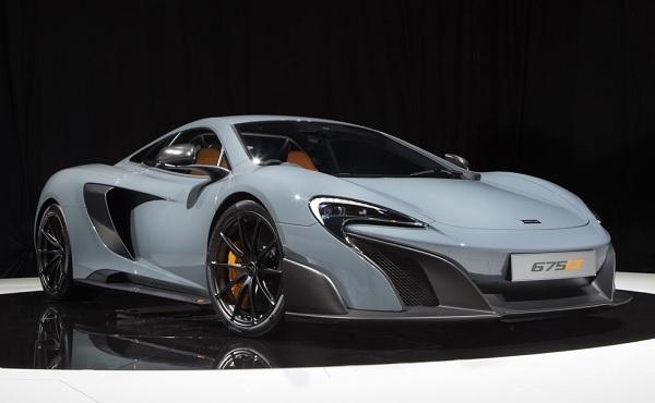 McLaren 570S Coupé MSO