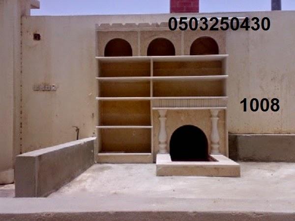 نماذج ديكورات المنازل