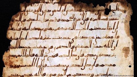 جامعة امريكية تكشف عن نصوص اسلامية من زمن النبى محمد