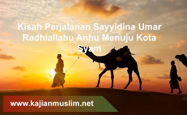 Kisah Umar Radhiallahu Anhu
