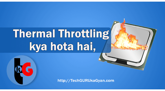 thermal-throttling-Hindi