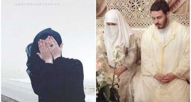 شريفة طليقة المقرئ خالد رياض تفاجئ المغاربة وتطل بوجه مكشوف لاول مرة