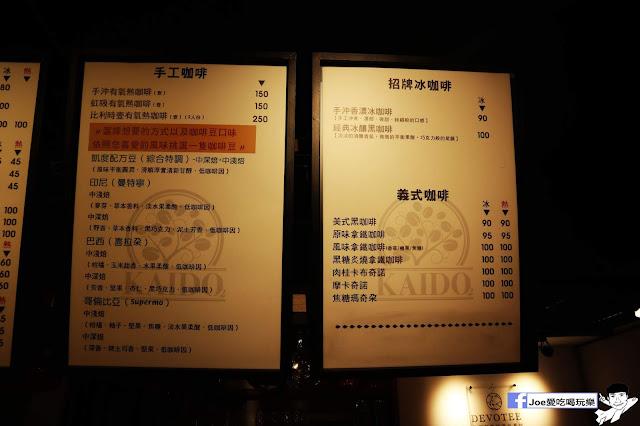 IMG 4618 - 熱血採訪│凱度高空咖啡館,隱藏在高樓大廈裡的夜景咖啡,百元有找,談生意、約會好地方