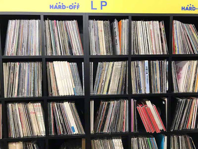 albums, LP's,records, used, Japan, store, Hard-Off