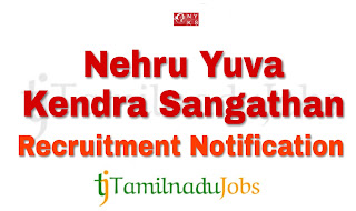 NKYS Recruitment notification of 2018, govt jobs for graduates, govt jobs for 10th pass