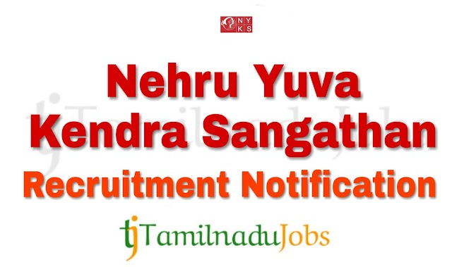 NKYS Recruitment notification of 2018 - for District Youth Coordinator, Accounts Clerk and MTS - 228 post