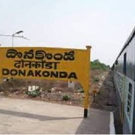 My native place Donakonda in Andhra Pradesh.