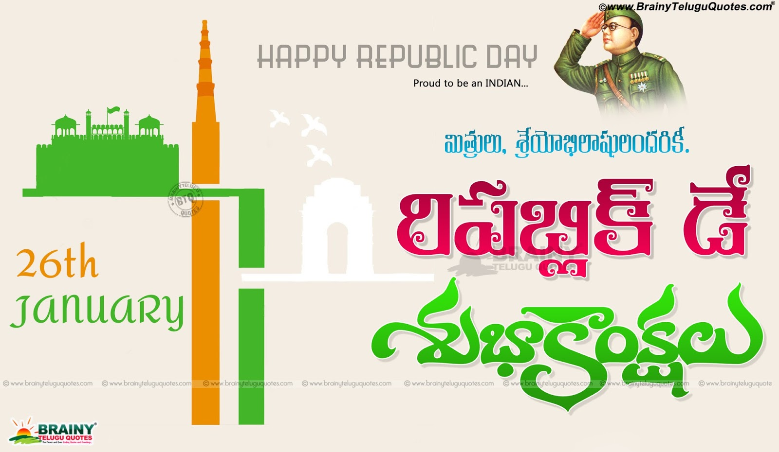 Happy Republic Day Telugu Quotations Greetings Hd
