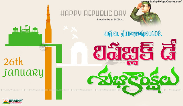 Republic Day Greetings 2017, Wishes, SMS In Telugu, Malayalam, Bengali,Nice Republic Day Hindi 2017 Status With Photo For Facebook, Whatsapp,Motivational Republic Day 26 January Lines, Words in Punjabi, English,Republic Day 2017 Slogans, Special 26 Jan Thoughts in Hindi, Gujarati,Patriotic Republic day Desh Bhakti Songs, Special 26 January 2017 Songs,Republic Day Hindi Shayari | Special 26 January 2017 Shayari, Patriotic Lines,26 January Republic Day Essay 2017 For Kids in Hindi, English, Marathi,Republic Day Wishes 2017 | 26 January Wishes Images Free Download,Happy Republic Day SMS 2017 | 26 January Picture SMS in Hindi English,Happy Republic Day Messages 2017 | Best 26 January Messages SMS,Republic Day Images 2017 | Special 26 January 2017 images With Wishes,Happy Republic Day Quotes 2017 | Best Quotes On 26 January In Hindi,Republic Day Poems 2017 | Patriotic 26 January Poems in Hindi English,Happy Republic Day Speech 2017 | Short 26 January 2017 Speech In Hindi