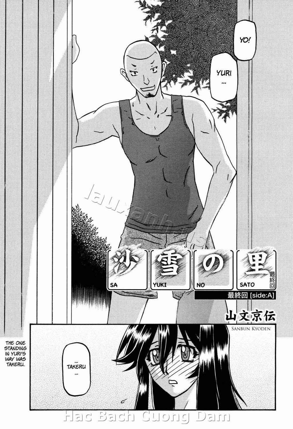 Hình ảnh hentailxers.blogspot.com0150 trong bài viết Manga H Sayuki no Sato