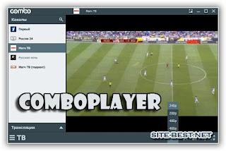 ComboPlayer Portable