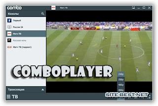 ComboPlayer Portable