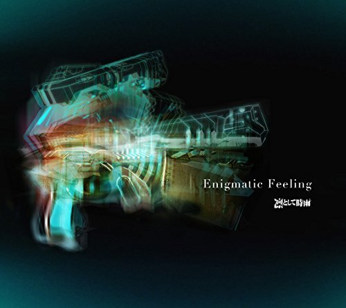 凛として時雨 – Enigmatic Feeling/Ling toshite Shigure – Enigmatic Feeling