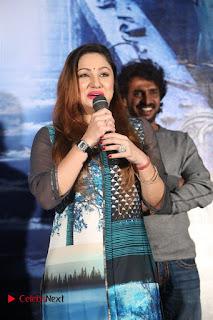 Upendra Priyanka Trivedi Chinnari Trailer Launch Pos  0029.jpg