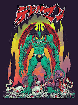 Devilman Screen Print by Mike Sutfin x Mondo