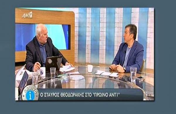 """Θεοδωράκης: Αν το """"Ποτάμι"""" είναι ρυθμιστής..."""