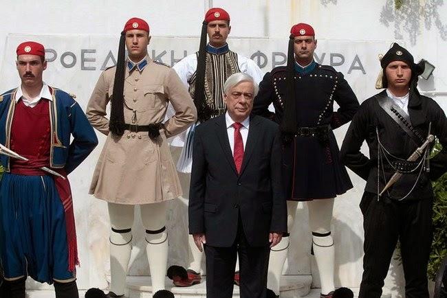 Απουσιάζει η Θρακιώτικη φορεσιά από την Προεδρική Φρουρά