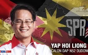 Former Dudong rep Yap Hoi Liong quits DAP