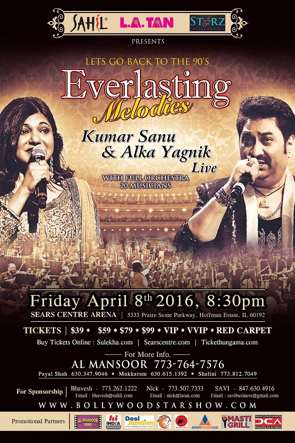 Kumar sanu & Alka Yagnik Live Concert