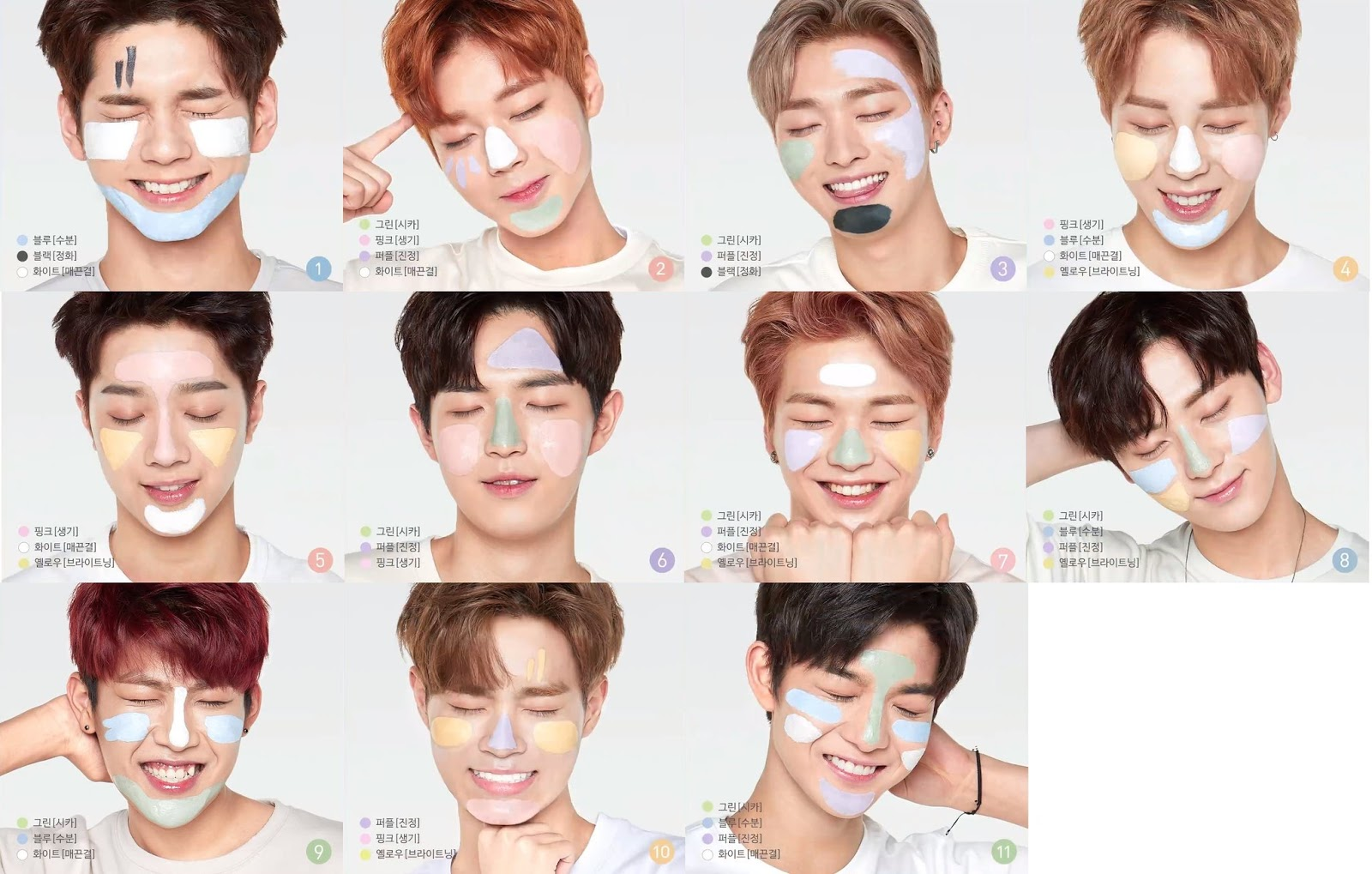 Inisfree releases the advertisements pictures of wanna one pannatic stopboris Choice Image