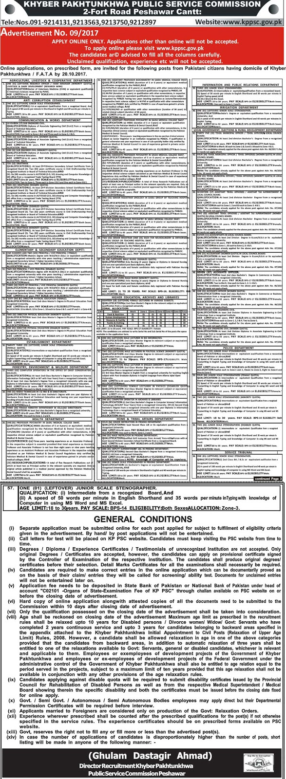 Jobs In  Khyber Pakhtunkhwa Public Service Commission KPPSC