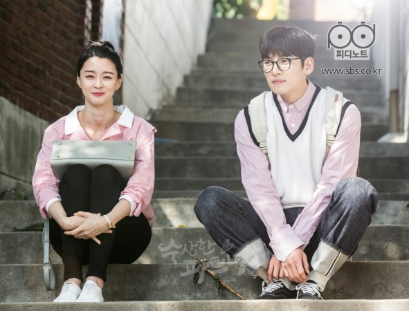 Sinopsis Suspicious Partner K-Drama