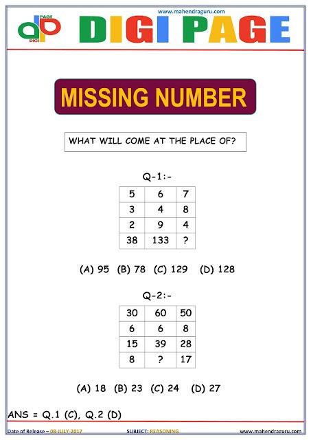 DP | Missing Number| 08 - July - 17 |