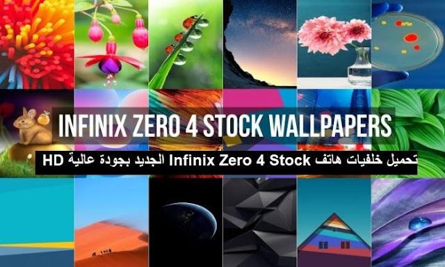 تحميل خلفيات هاتف Infinix Zero 4 Stock الجديد بجودة عالية HD