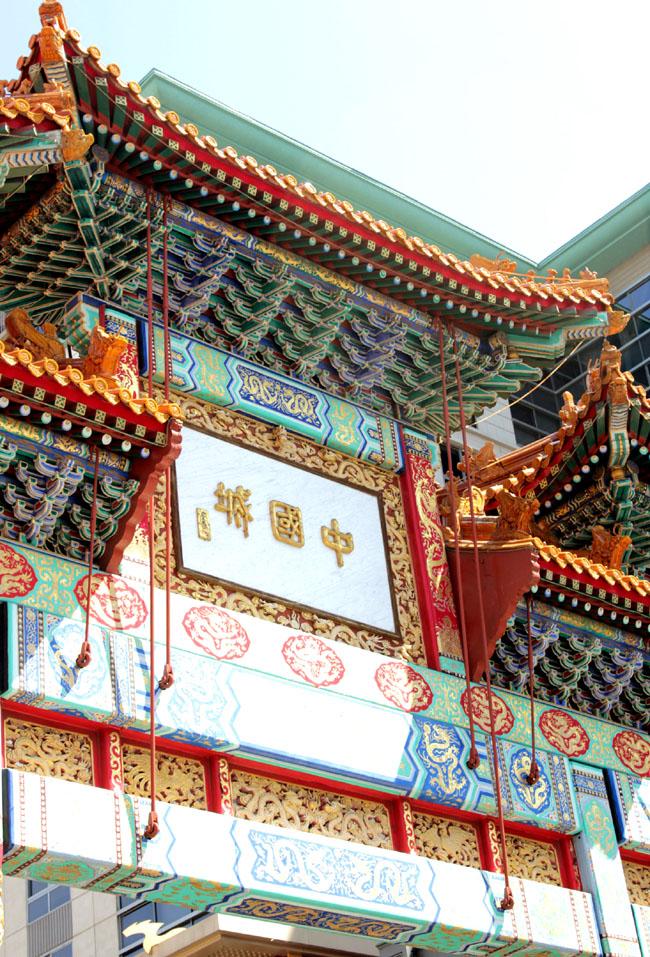 Chinatown Washington D.C.