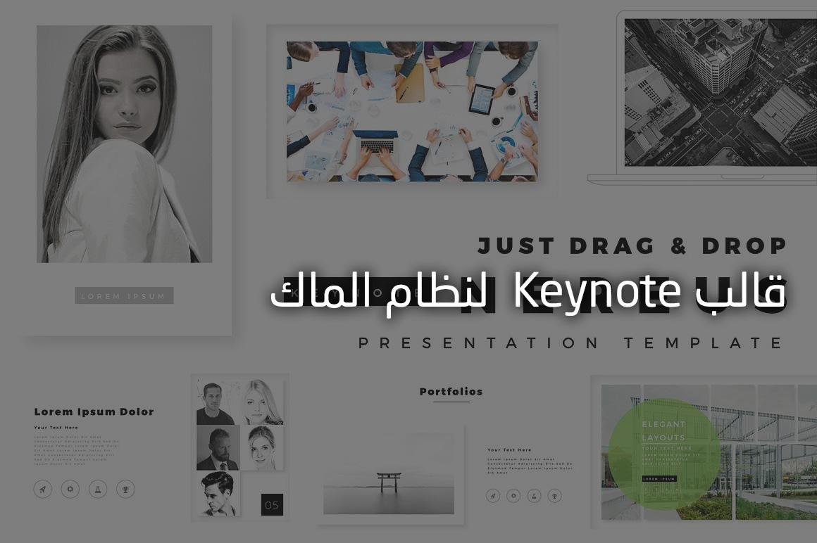 keynote-templates-free
