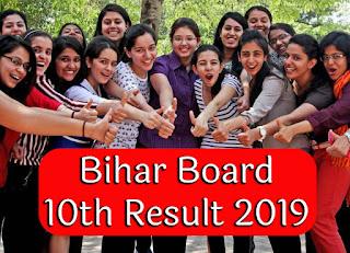 Bihar Board Matric Result 2019, bihar board 10th result 2019 date, bihar board matric result, bseb 10 result, bseb 12 result,
