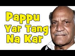 Anarkali diyan shanan punjabi funny poem by anwar masood ravi.