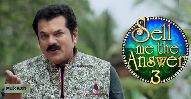 Sell me the answer 3 on Asianet -watch