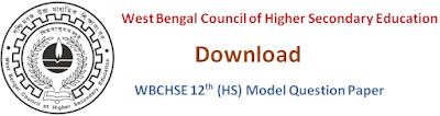 WBCHSE 11th & 12th Model Question Papers 2017 Blueprint