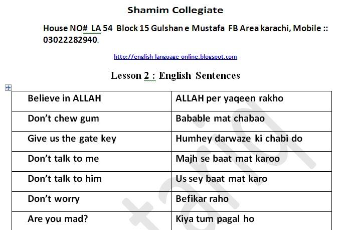Translation urdu into english sentence