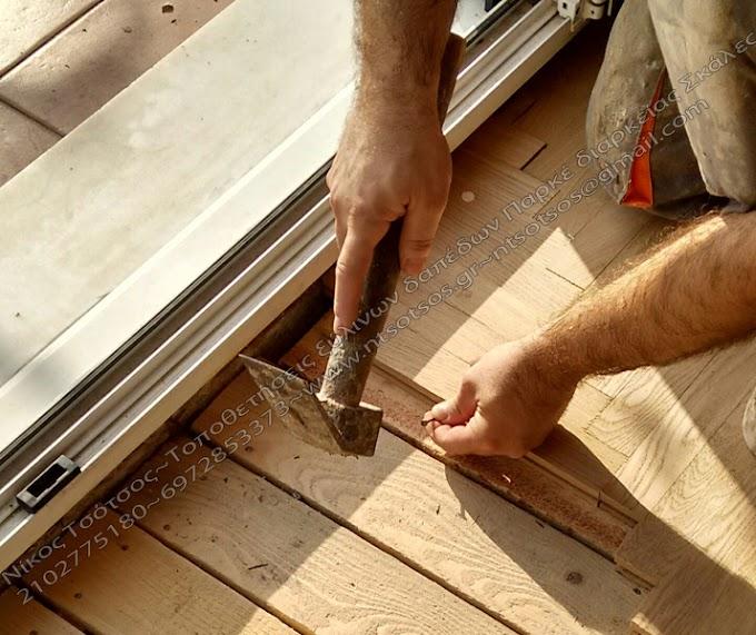 Μπορώ να κάνω  επισκευή σε ξύλινο πάτωμα;