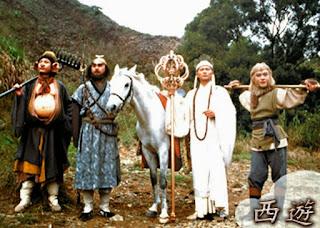 film kera sakti 1996 episode 2