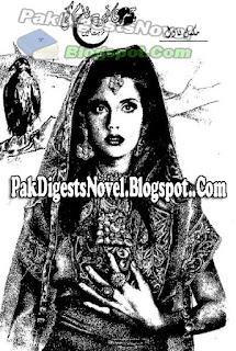 Chunrri Tere Naam Ki Novel By Nazhat Jabeen Zia Pdf Download