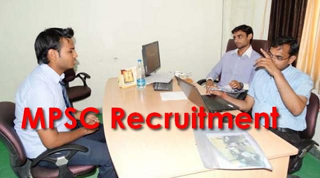 MPSC Recruitment