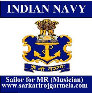 Indian Navy Sailor Musician Online Form 2018