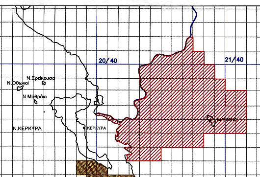Ήπειρος: Πρώτη εικόνα από την έρευνα πετρελαίων