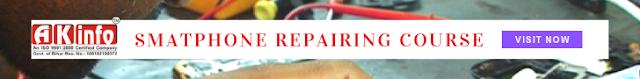 mobile repairing course in gorakhpur up