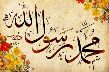 Biodata Baginda Nabi Muhammad SAW