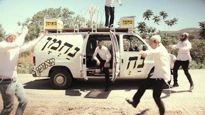 Ari Goldwag y Sheves Javerim están de vuelta con otro gran vídeo musical - sólo que esta vez sin la música! Sólo sus voces y palmadas.