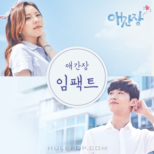 IMFACT – My First Love OST Part.4