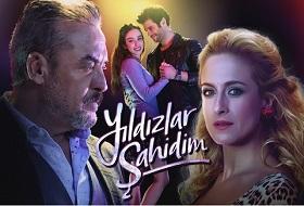 حلقات مسلسل النجوم شواهدي Yıldızlar Şahidim تركي مترجم للعربية