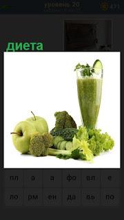 ингредиенты для соблюдения диеты лежат на столе