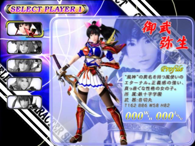 Battle Raper 2 PC Free Download Gameplay
