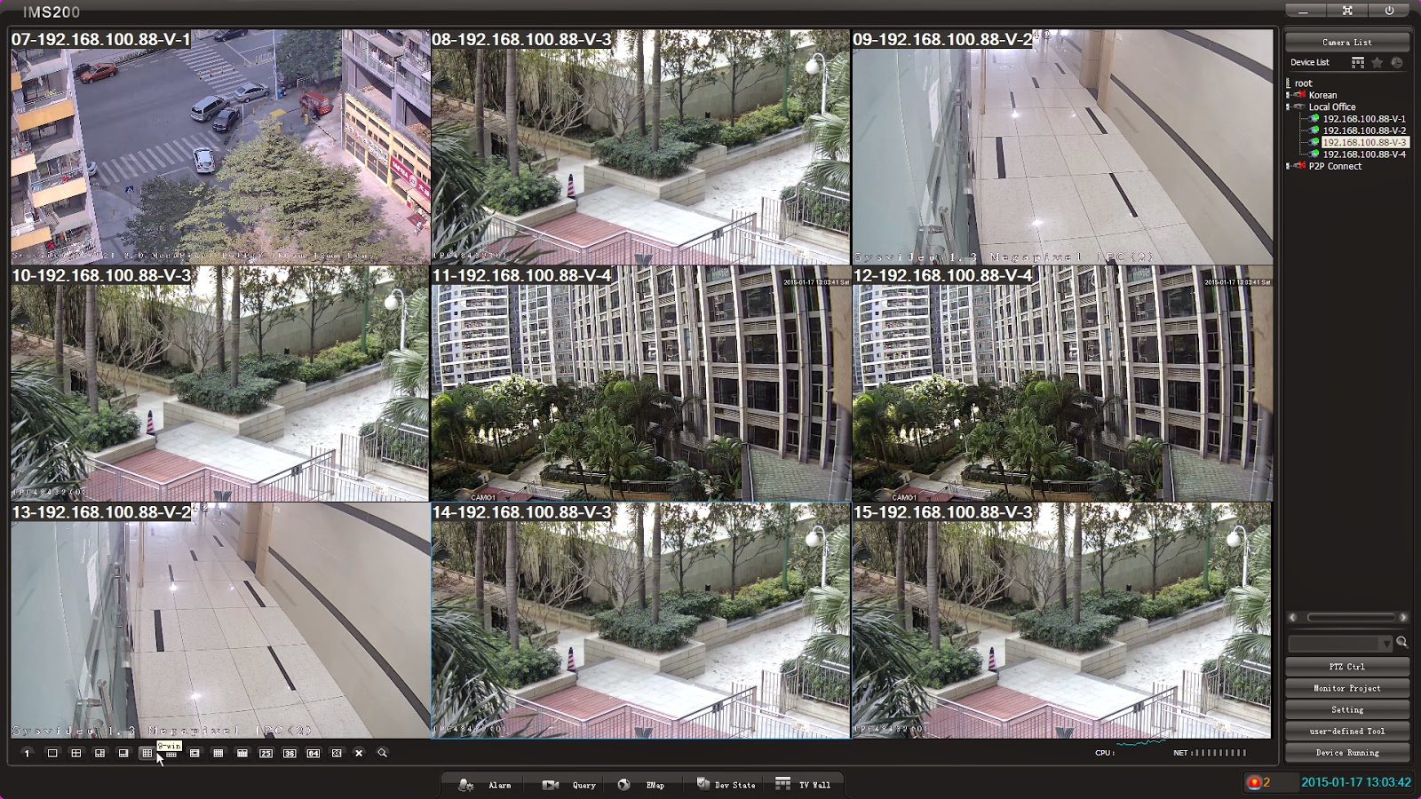 China HD IP Camera & NVR Manufacturer - Sysvideo: Sysvideo NVR / DVR