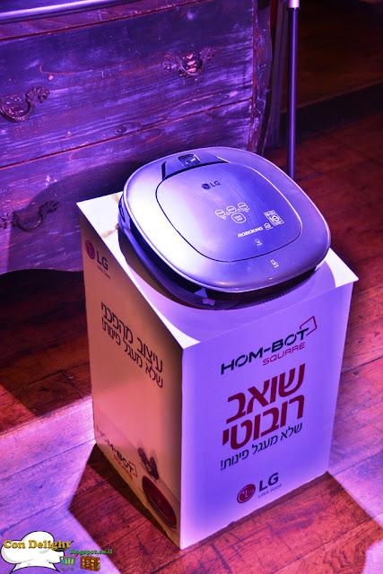 hom-bot robot